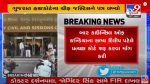 RAJKOT: Bar Council's demand to start direct court, letter to Chief Justice of High Court