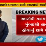 One nabbed with drugs worth Rs1 crore Ahmedabad
