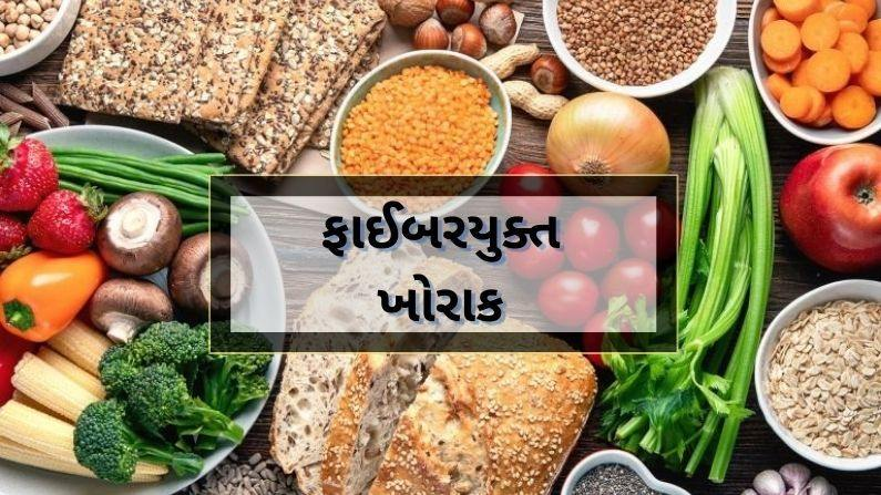 In winter, fiber is beneficial in many diseases from heart to cancer