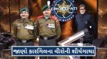 Kargil heroes won Rs 25 lakh in KBC Grand Finale
