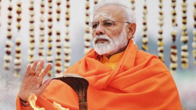 PM MODIનો સંસ્કૃત પ્રત્યેનો પ્રેમ, સોમનાથ ટ્રસ્ટના સન્માનપત્રો હવે દેવભાષા સંસ્કૃતમાં