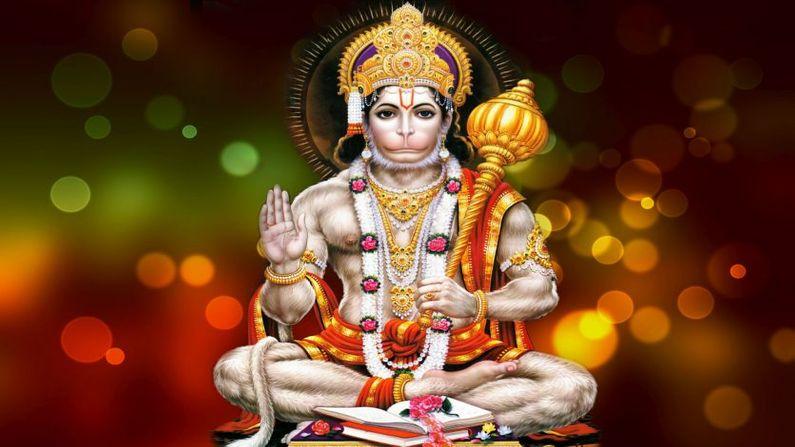 Tuesday ,Hanumanji