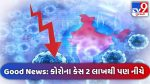 Corona Good News: Decrease in Corona case, new figures give relief