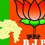 BJP observers to hear activists' representations on selection of candidates for AMC elections on January 24-25
