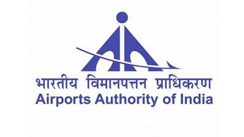 Airport Recruitment 2020-21: Application date extended, information can be found here