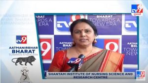 Shantam Institute of Nursing is making its contribution in the field of nursing by preparing Corona Warriors