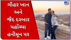 GAUHAR KHAN took off on a honeymoon with her husband at this place