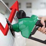 Petrol – Diesel Price : ટૂંક સમયમાં કિંમતો ઘટવાના સંકેત , જાણો તમારા શહેરના ભાવ