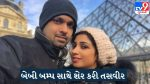 Shreya Ghoshal is going to be a mother, giving news by sharing a picture with Baby Bump