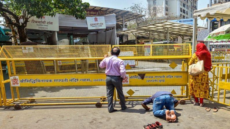 Siddhivinayak_Temple_Closed