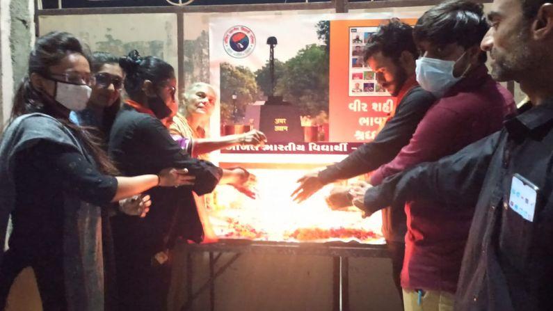 Jetpur ABVP Shradhanjali Naxal attack