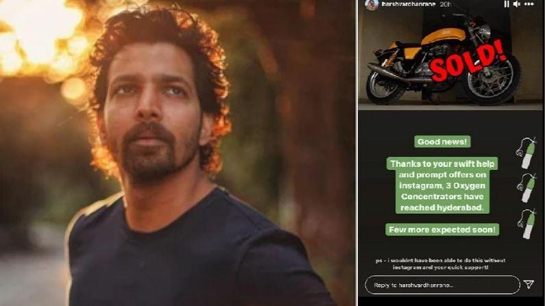 Harshvardhan Rane sells bike to raise funds for oxygen