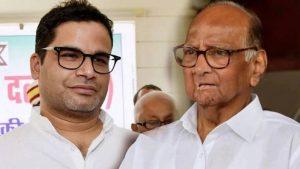 Maharashtra: પ્રશાંત કિશોર ત્રીજી વખત શરદ પવારને મળવા પહોંચ્યા, દિલ્હીના રાજકારણમાં હલચલ