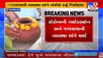 Ahmedabad : અમદાવાદમાં જળયાત્રા કાઢવાની મંજૂરી અપાઈ, 50થી ઓછા લોકો હાજર રહેશે