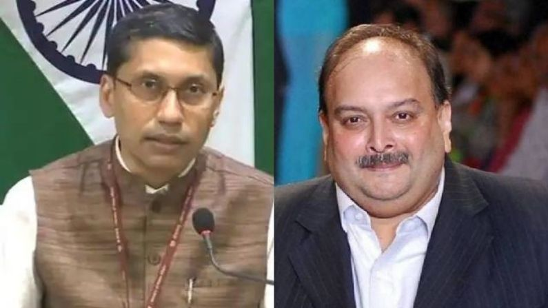PNB સ્કેમના આરોપી ભાગેડુ Mehul Choksi ને ભારત લાવીશું : વિદેશ મંત્રાલય  Fugitive Mehul Choksi accused in PNB scam brought to India Said External  Affairs Ministry | TV9 Gujarati