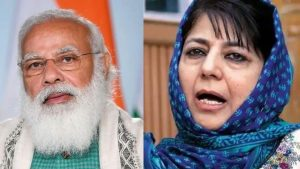 PM Modi સાથે બેઠક માટે દિલ્હી પહોંચ્યા મહેબૂબા મુફ્તી, જમ્મુ કાશ્મીરમાં એલર્ટ, ઈન્ટરનેટ સેવા થઇ શકે છે બંધ