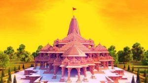 અયોધ્યા જમીન વિવાદ : Ram Mandir Trustએ જમીન ખરીદીના તમામ વ્યવહારો વેબસાઈટ પર મુક્યા