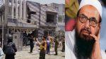 Hafiz Saeed: પાકિસ્તાની આતંકવાદી હાફિઝ સઈદનાં ઘર પાસે બ્લાસ્ટ, 3 લોકોનાં મોત 20 કરતા વધારે ઘાયલ