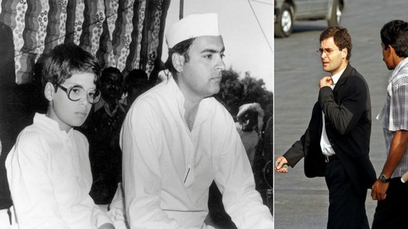 Rahul Gandhi Birthday: Before entering politics, find out what was Rahul Gandhi's life like, where did he get a job?