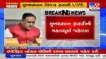 Gujarat State Electric Vehicle Policy: રાજ્ય સરકારે જાહેર કરી ઈલેકટ્રિકલ વ્હિકલ પોલિસી, ઇલેક્ટ્રીક વાહનોની પોલિસીને અપાયું કાયદાકીય સ્વરૂપ