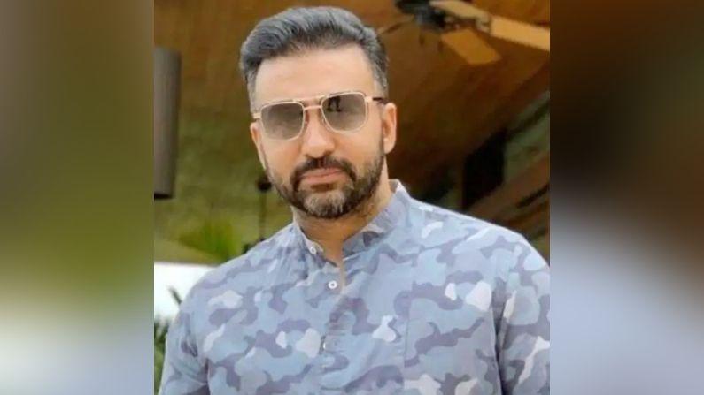 राज कुंद्रा : राज कुंद्रा को मुंबई क्राइम ब्रांच ने अश्लील फिल्में बनाने के आरोप में गिरफ्तार किया है.  कोर्ट ने राज कुंद्रा को 23 जुलाई 2021 तक पुलिस रिमांड पर भेजा है।  राज कुंद्रा विदेशी अनुप्रयोगों के लिए अश्लील फिल्में बनाते थे, जिनकी शूटिंग मुंबई के मड आइलैंड इलाके में होती थी।