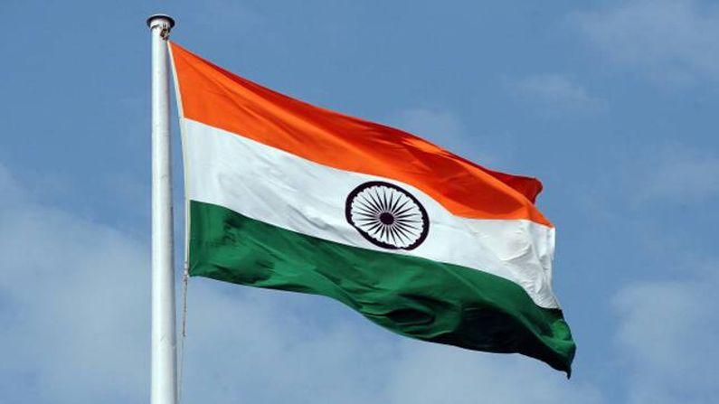 ભારતમાં 22 જુલાઈ, 1947 ના રોજ બંધારણ સભાએ ત્રિરંગાને દેશના રાષ્ટ્રધ્વજ તરીકે અપનાવ્યો હતો.