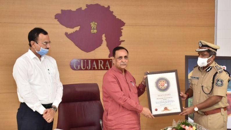 "Gandhinagar : Chief Minister Vijay Rupani unveiled the book ""Prison-History and Present"""