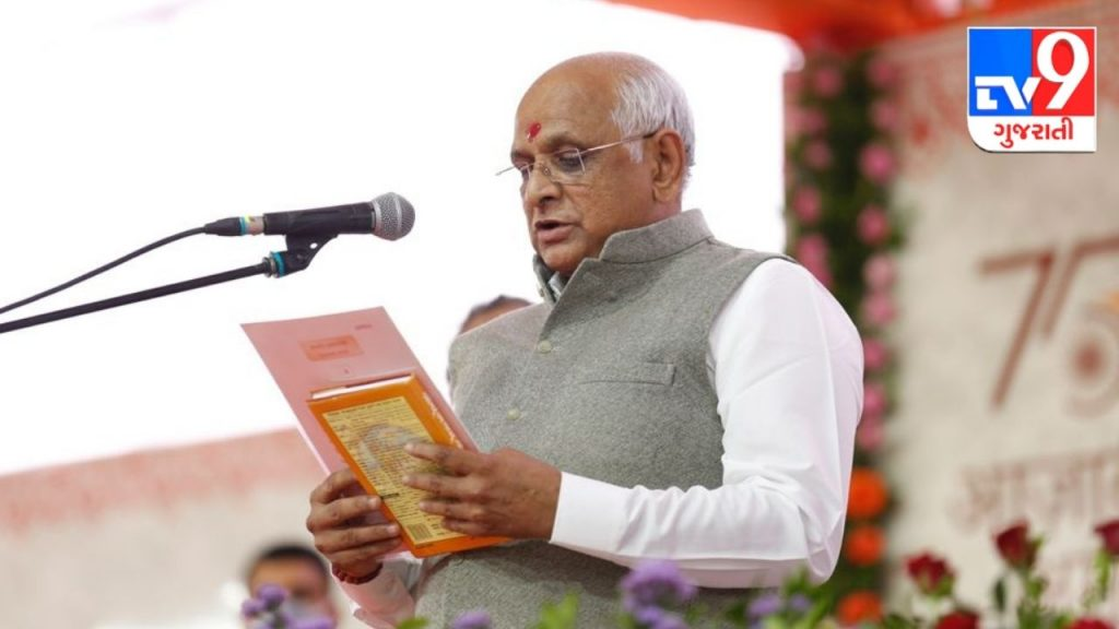 Bhupendra Patel was sworn in as the Chief Minister holding the Bhagwat Gita in his hand