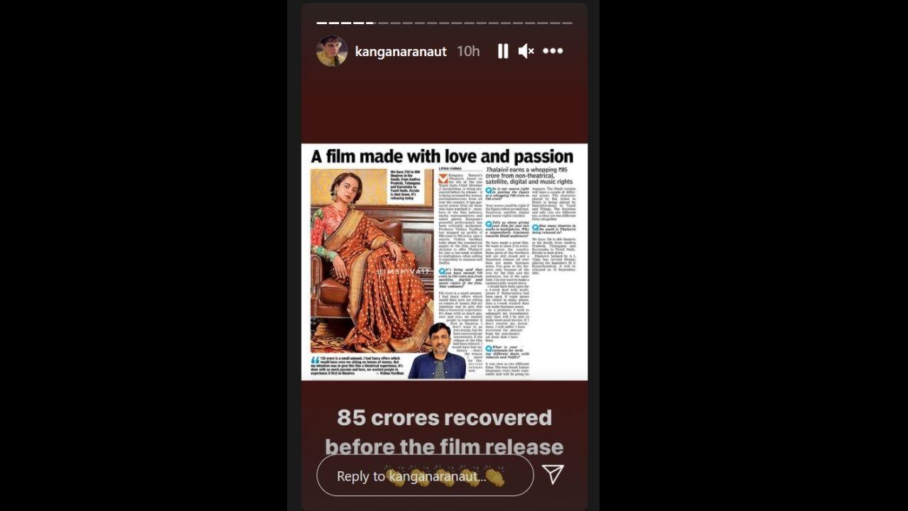Kangana Ranaut Insta story