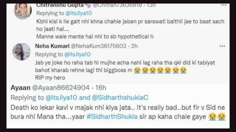 Fan's comment on Salman Khan and Sidharth Shukla's video