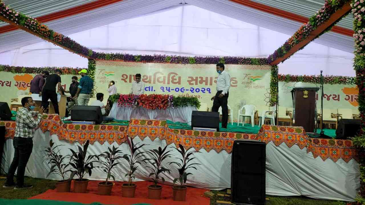 Swearing in of Chief Minister Bhupendra Patel's Cabinet Members